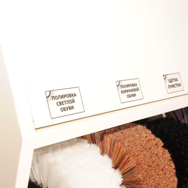Аппарат для чистки обуви Эко Люкс 4 Крем